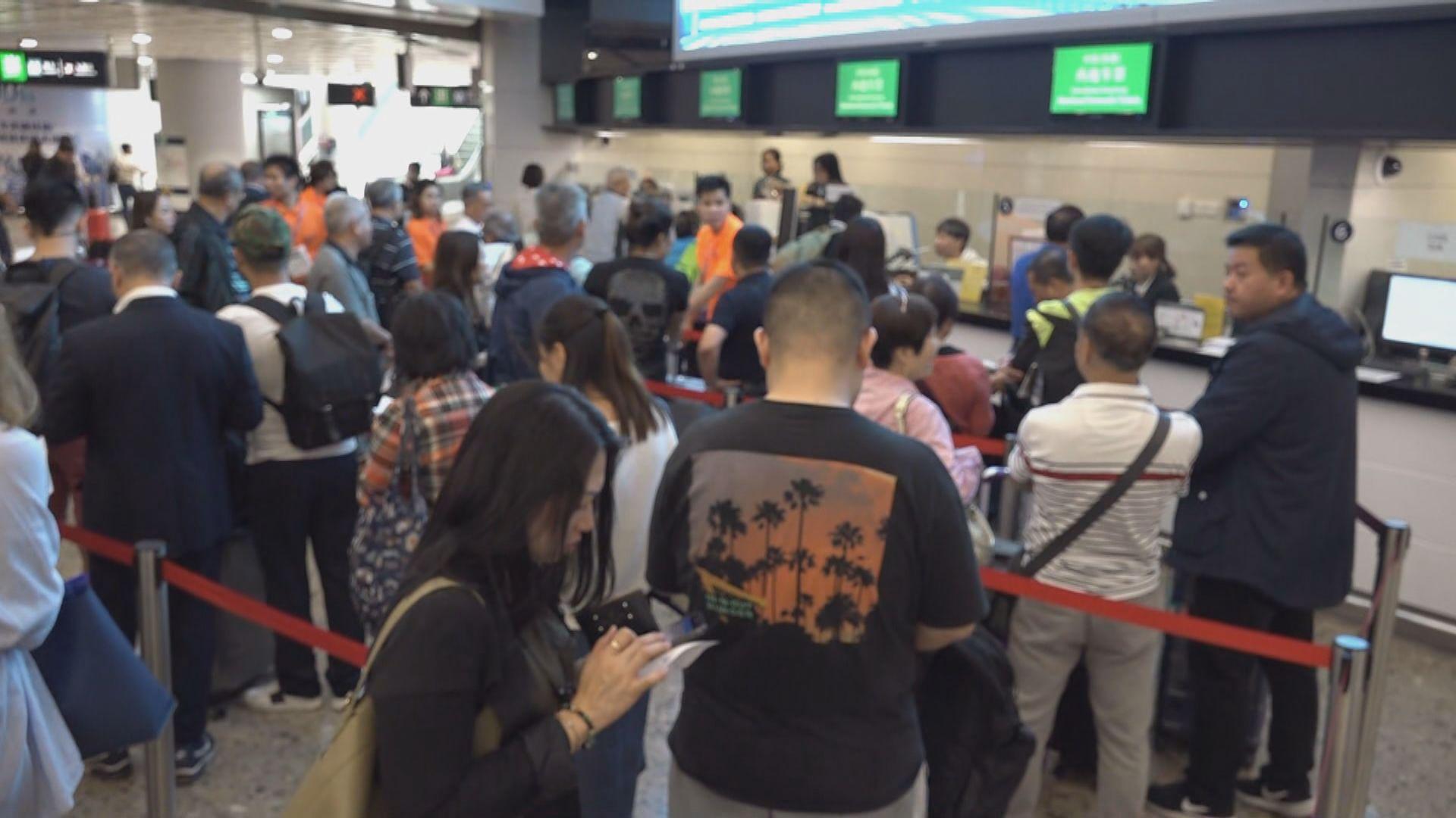 高鐵西九龍站票務系統一度故障
