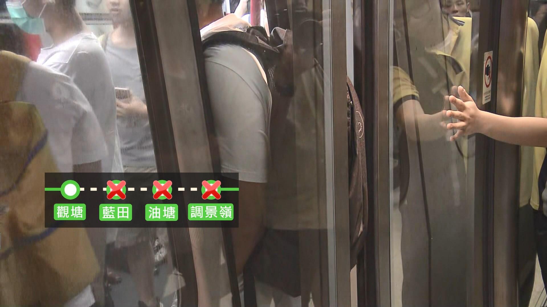 調景嶺站有人阻車門有市民鼓譟不滿上班受阻