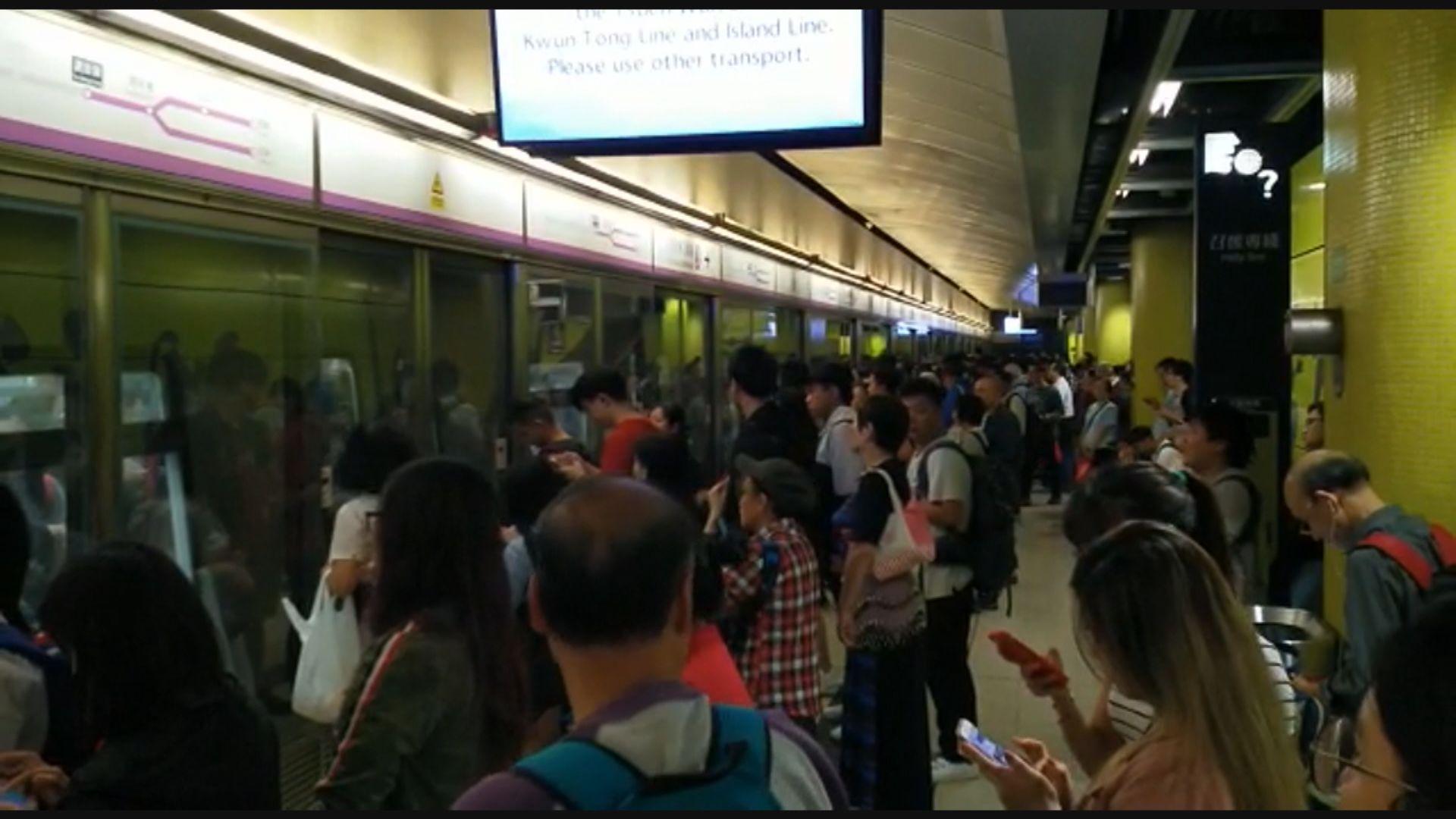 港鐵將軍澳綫信號故障 北角至寶琳列車延誤