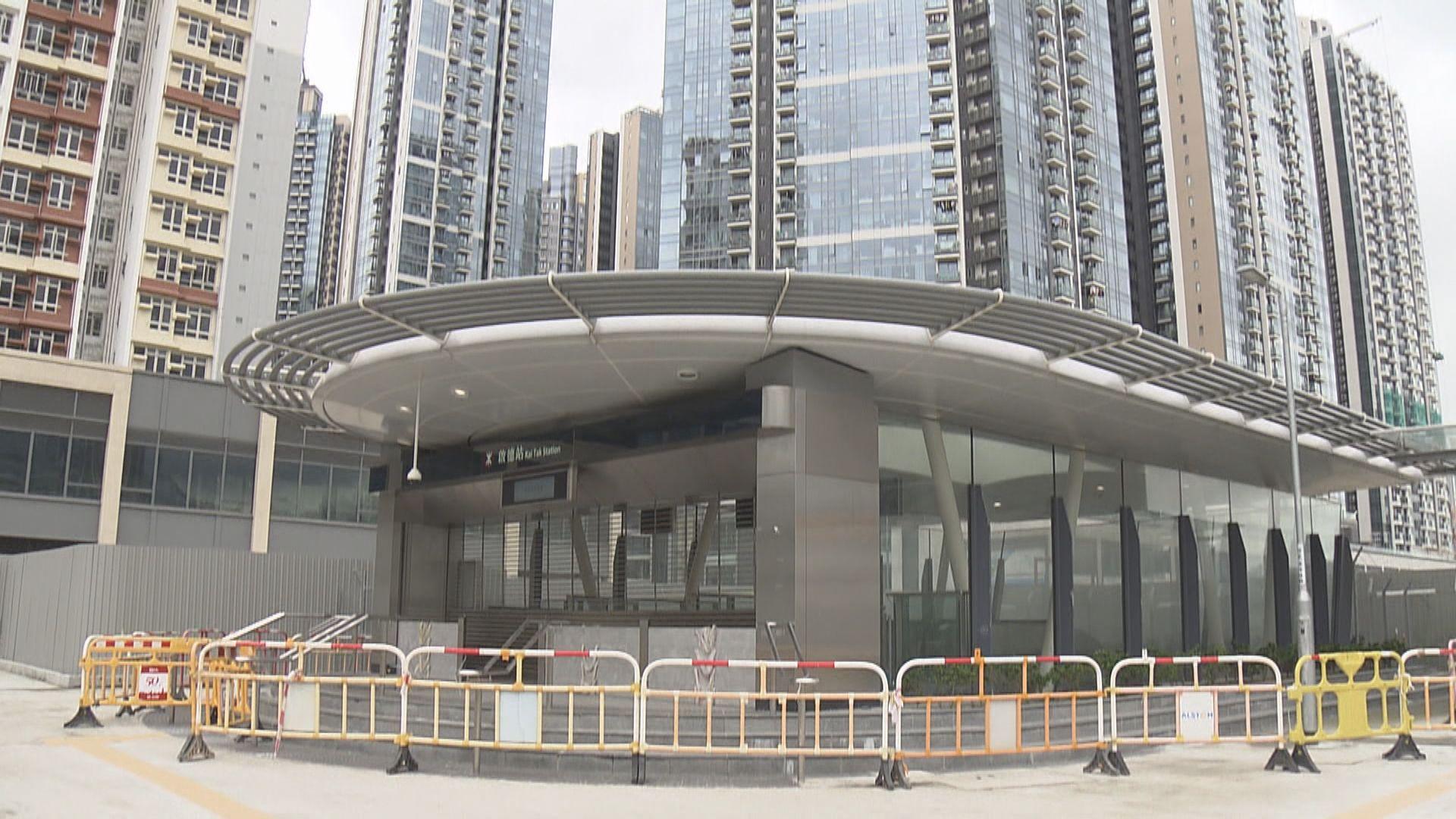 港鐵屯馬綫一期下月十四日通車
