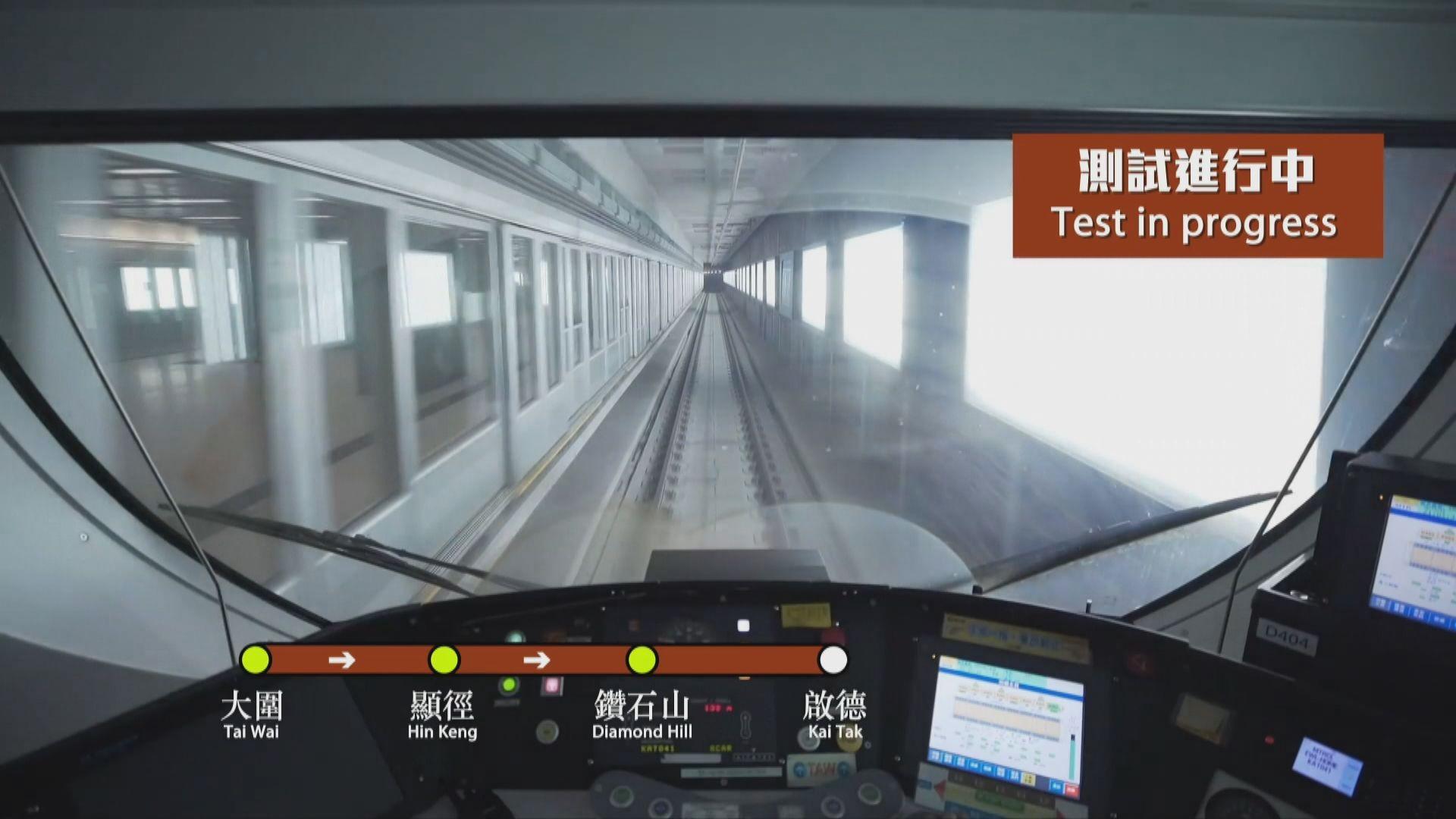 屯馬綫一期下月通車 陳帆:2月14日是好日子