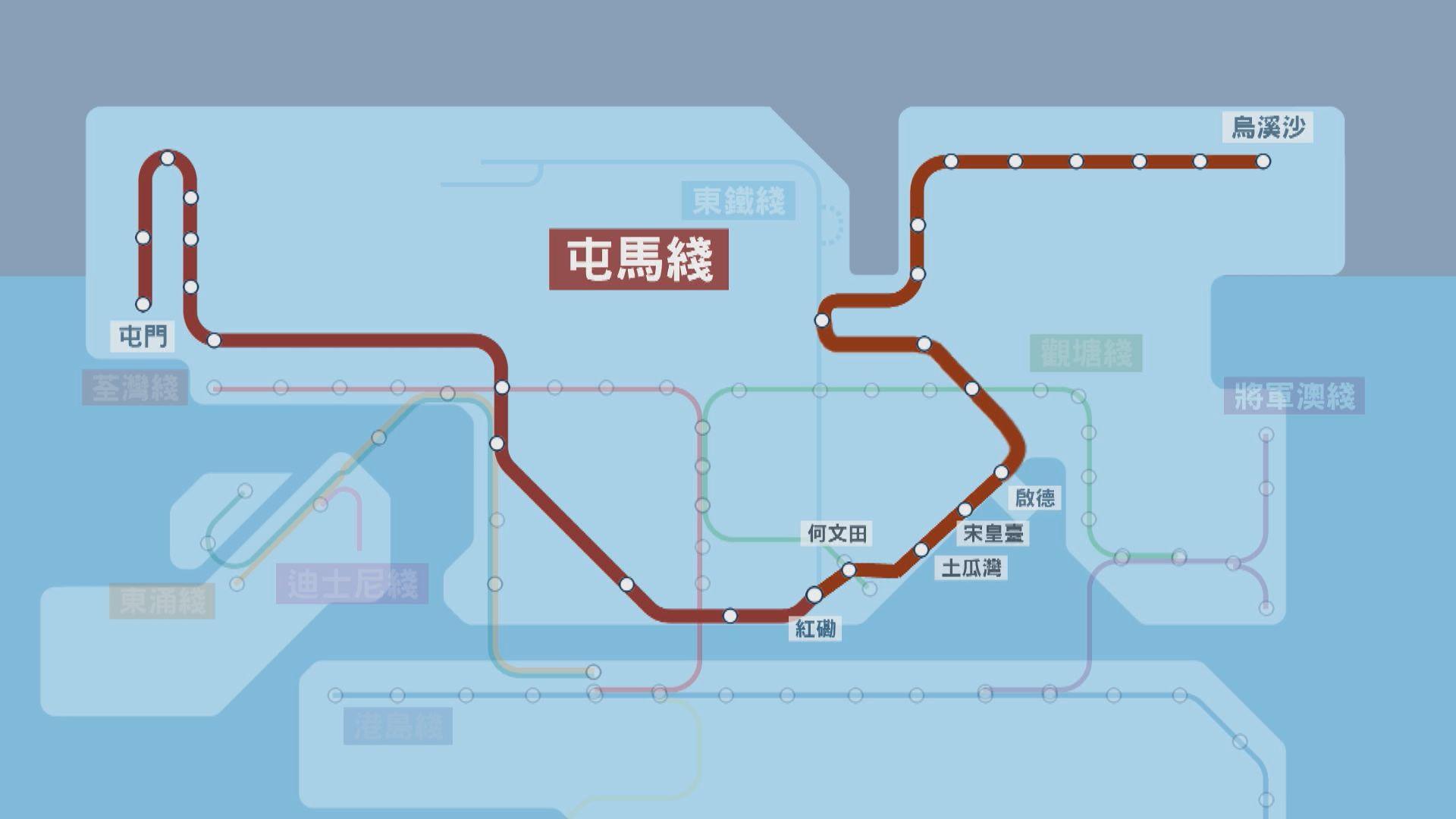 屯馬綫下月27日通車 港鐵:會為新路綫提供票價優惠