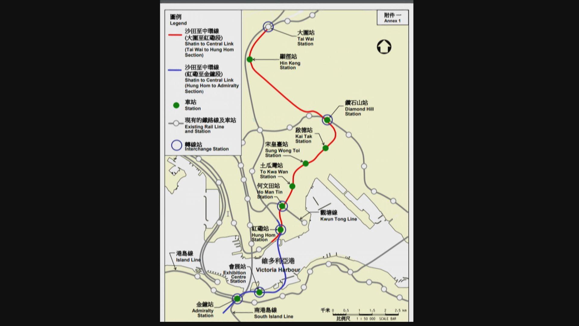 沙中綫大圍至紅磡段通車目標延至明年底