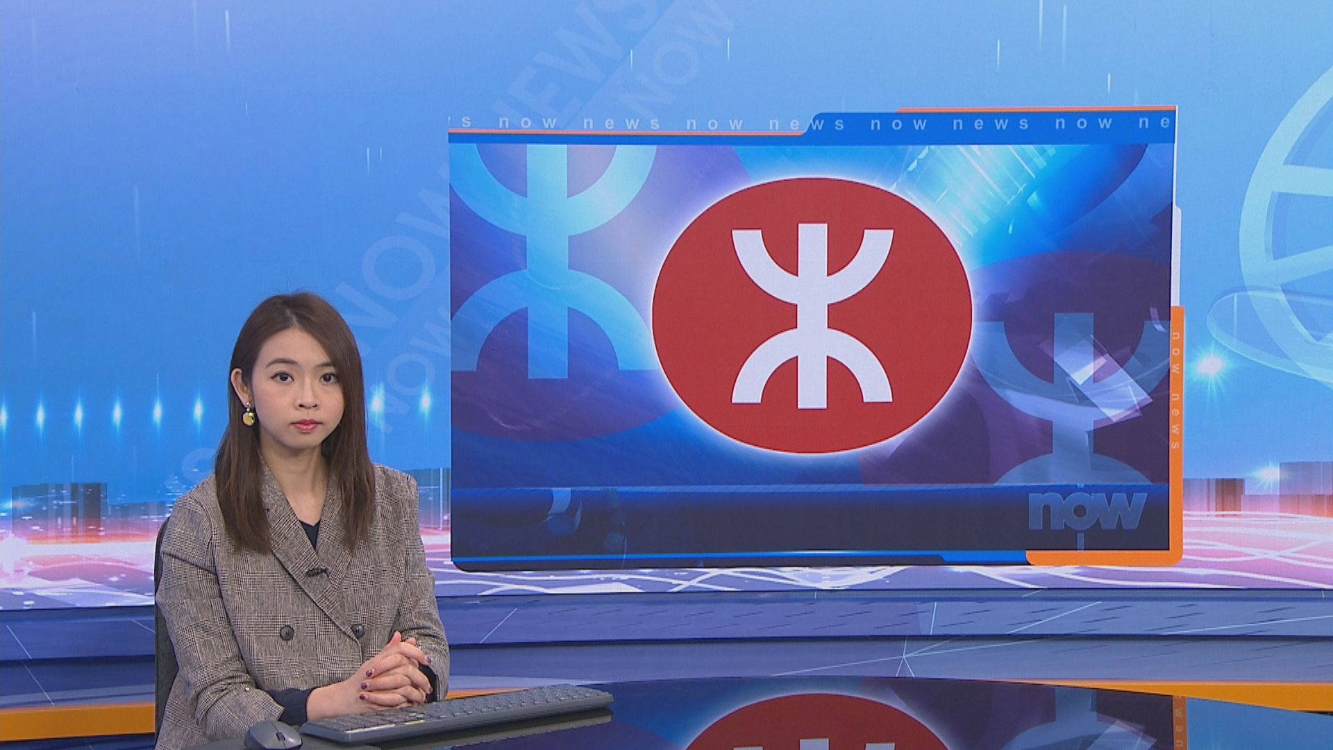 大埔墟站發現可疑物體 東鐵綫大學至太和站服務暫停
