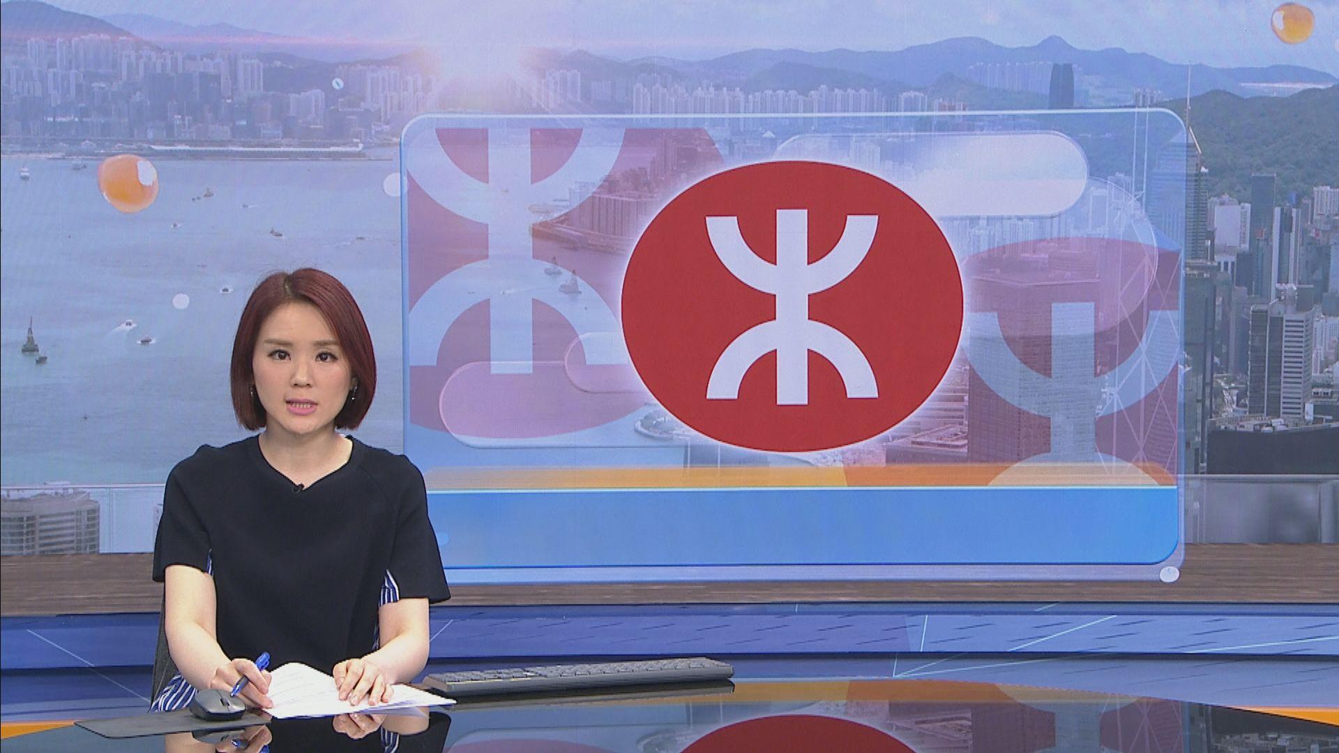 港鐵觀塘綫牛頭角至九龍灣站早上信號故障