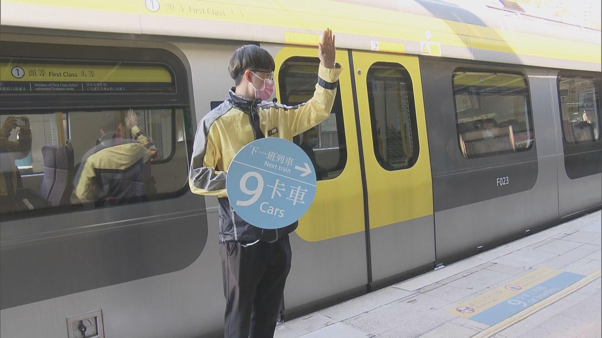 港鐵:新系統運作大致正常