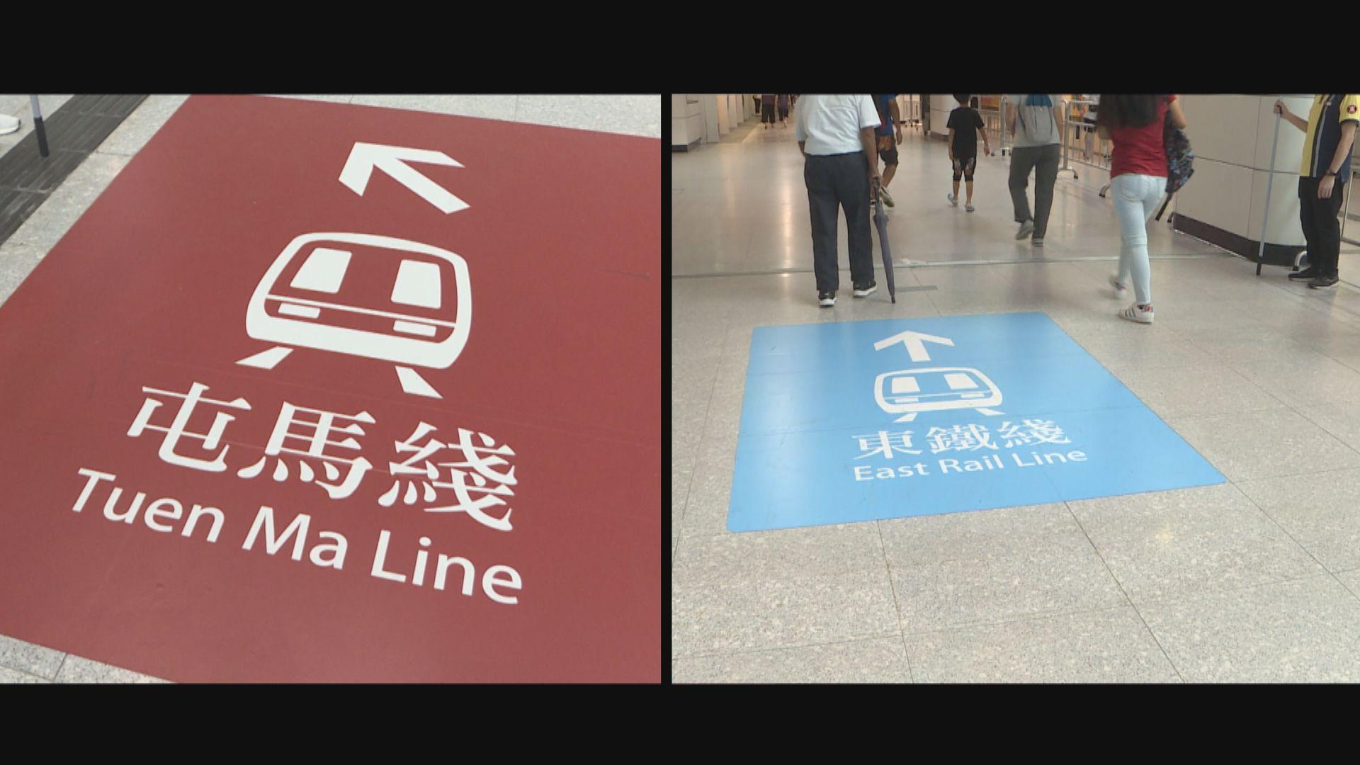 【記者實測】紅磡往馬鞍山 乘東鐵綫大圍轉車和屯馬綫直達需時相若