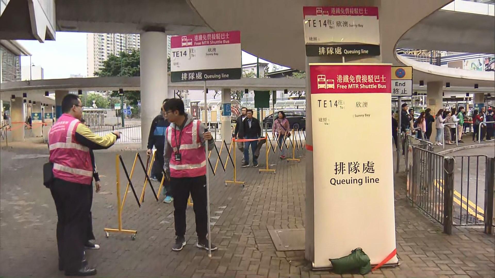 東涌無鐵路服務 港鐵安排接駁巴士來往欣澳