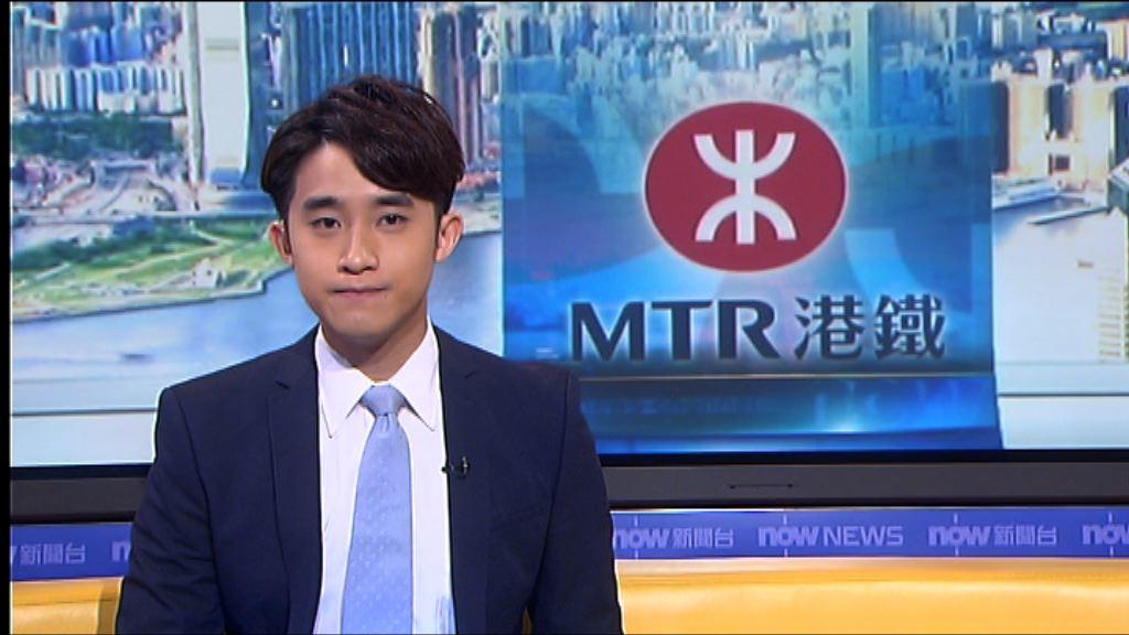 東鐵綫九龍塘站故障 行車時間多5至10分鐘