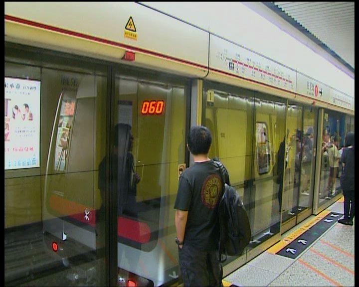 港鐵荃灣綫服務回復正常