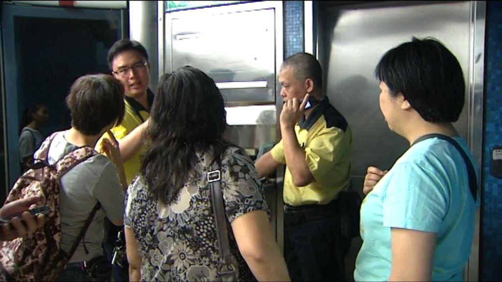 觀塘綫信號故障未完成修復 列車服務受阻