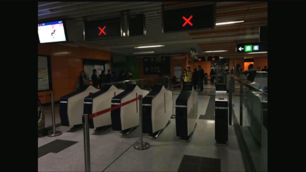 港鐵指故障與南港島綫全自動系統無關