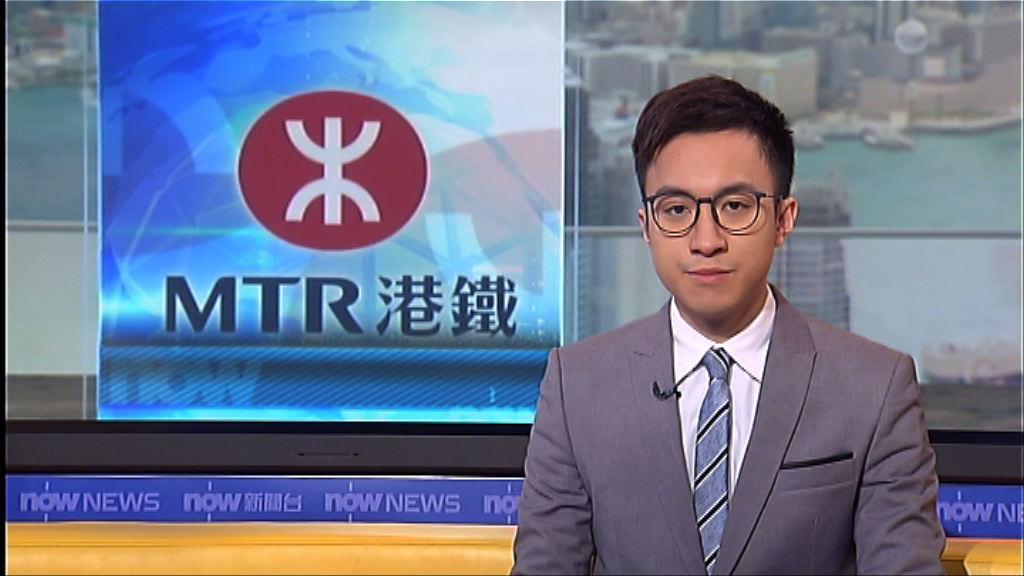 港鐵中環站往柴灣方向月台幕門故障