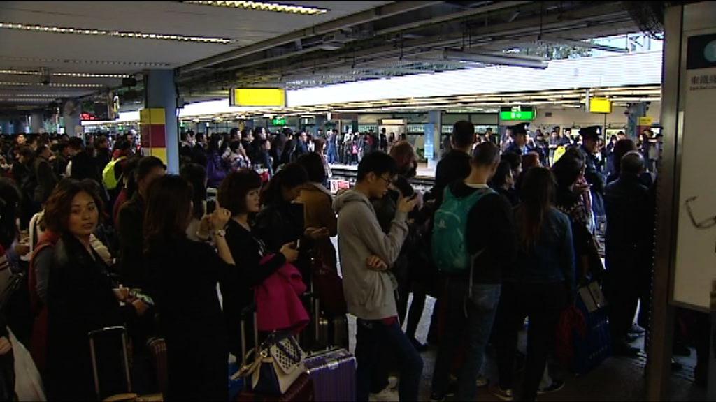 港鐵列車故障 東鐵服務一度受阻