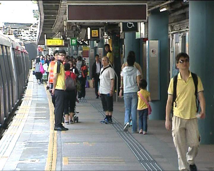 港鐵就停駛向乘客致歉