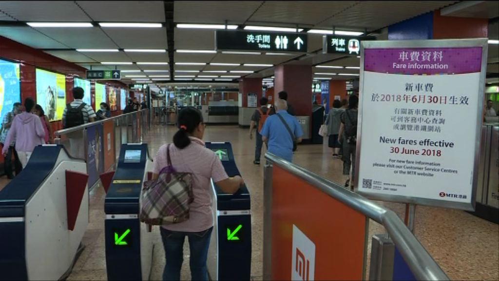有乘客不滿港鐵事故多仍加價