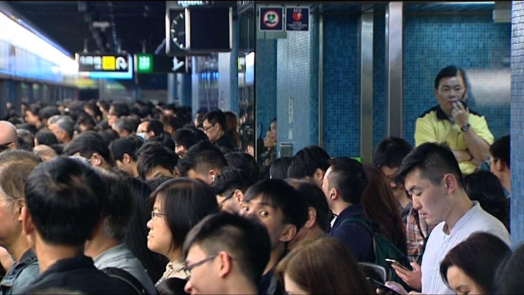 港鐵觀塘綫信號故障 搶修一小時服務回復正常