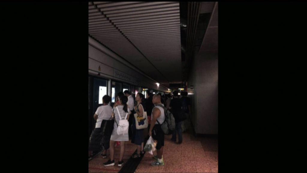 港鐵旺角站局部範圍停電半小時