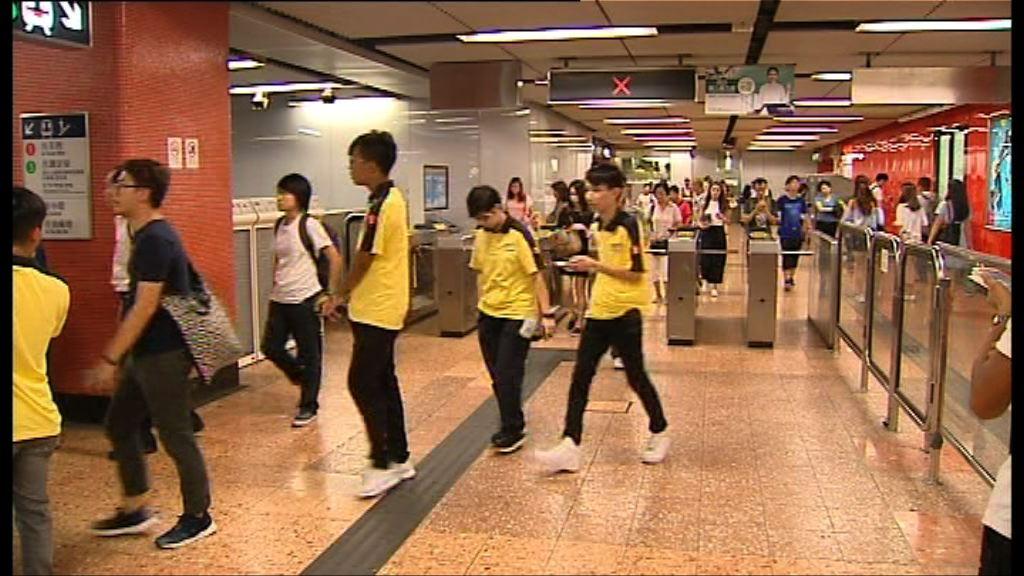 港鐵旺角站局部停電 搶修後恢復正常