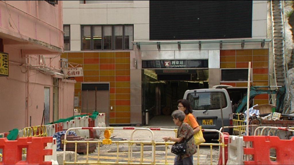南港島綫五個車站本月24日舉行開放日