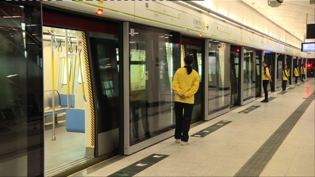 南港島綫本月通車 港鐵:系統需時磨合