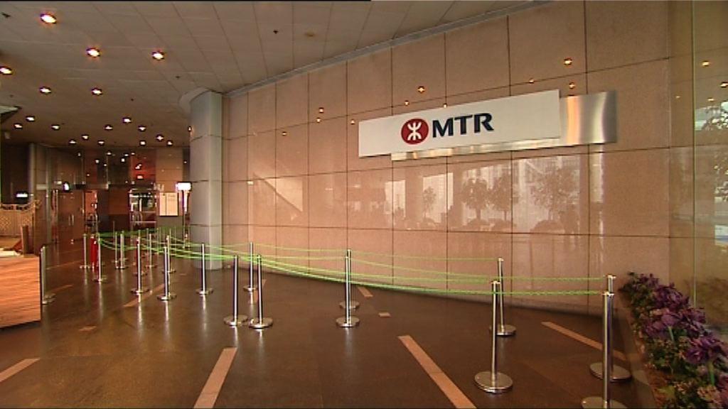 車站主管疑洩員工私隱 港鐵:會嚴肅跟進