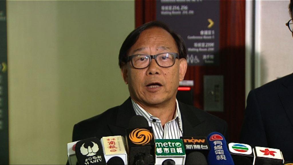梁志祥:對港鐵沒通知區議會感震驚