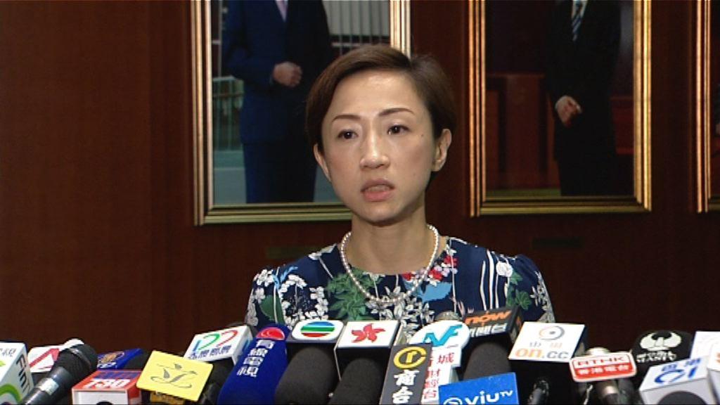 陳淑莊田北辰促成立獨立調查委員會查港鐵