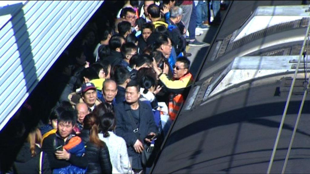 港鐵東鐵綫年初癱瘓兩小時涉軟件出錯