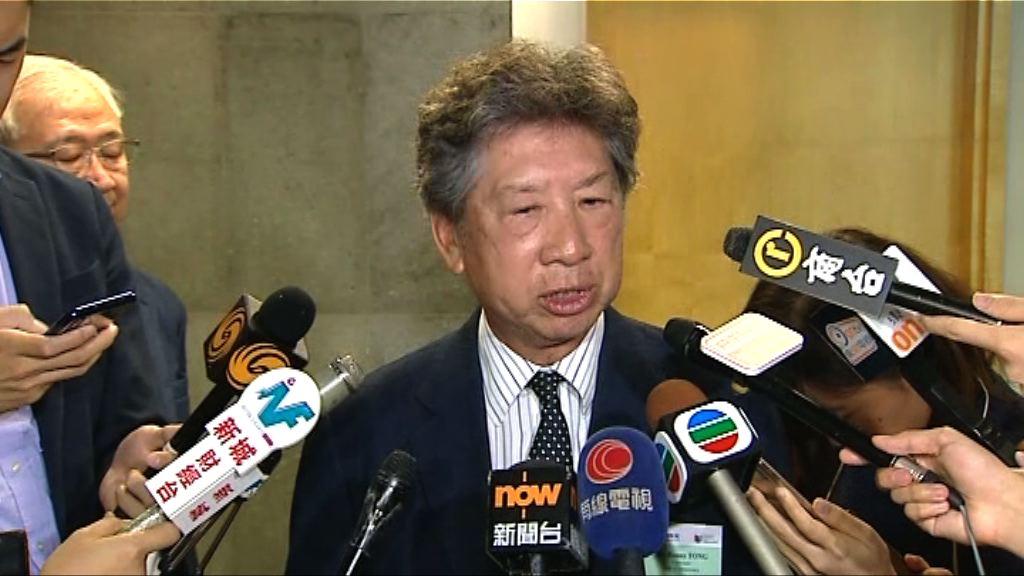湯家驊贊成成立調查委員會調查沙中綫事件