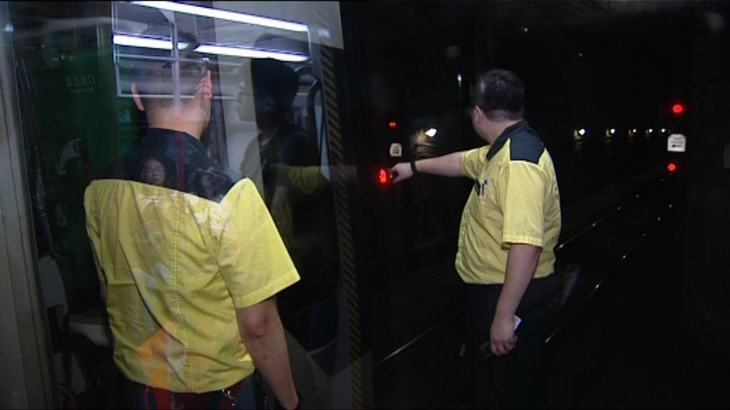 將軍澳站信號故障來往寶琳一度暫停