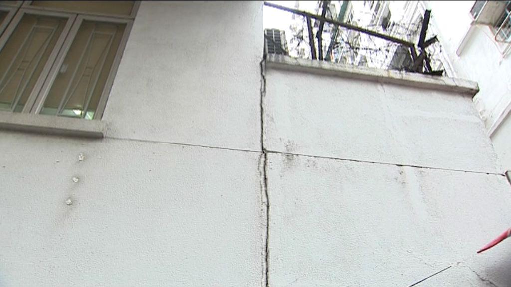 公證行報告指住宅裂痕無關港鐵土瓜灣站工程