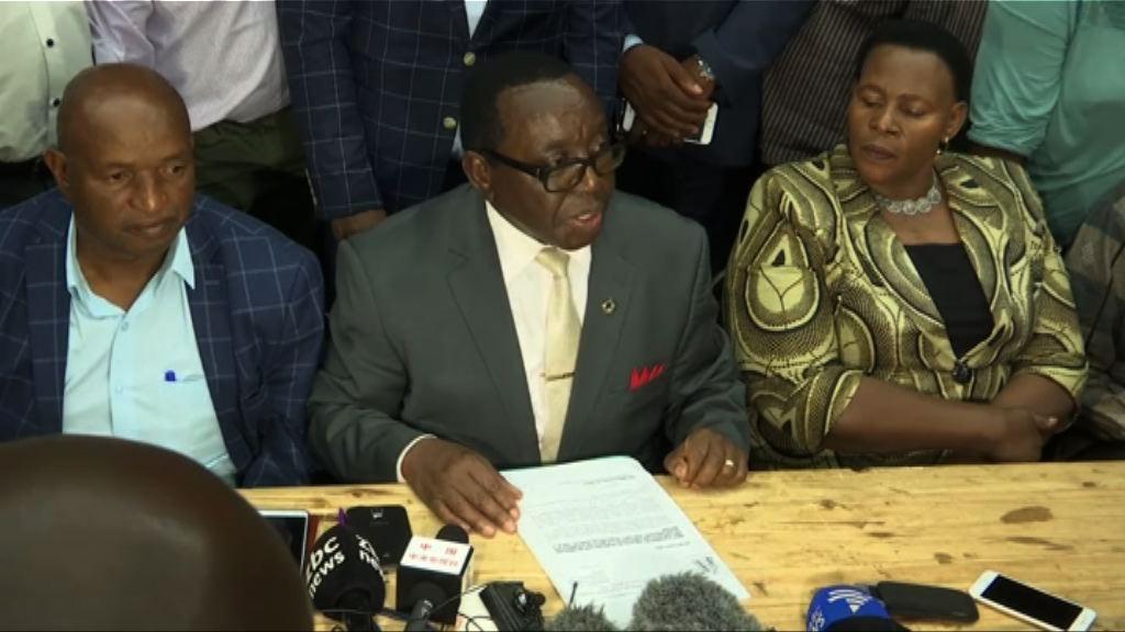 津巴布韋執政黨將彈劾穆加貝料周三表決