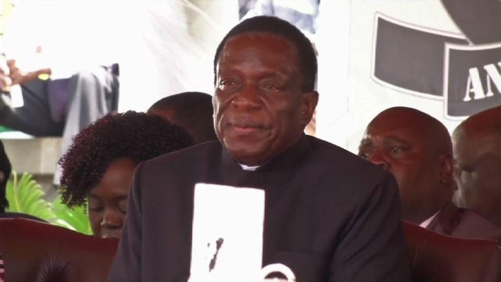 津巴布韋前副總統促總統穆加貝聆聽民意下台
