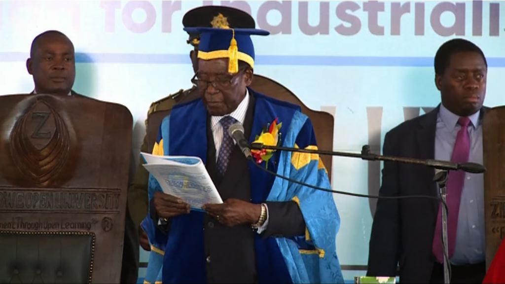 料津巴布韋執政黨周二展開彈劾總統程序