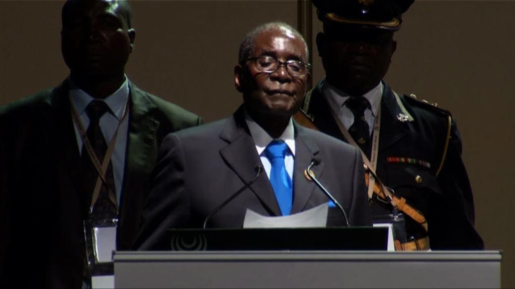 穆加貝辭職 料前副總統兩天內接替其職務