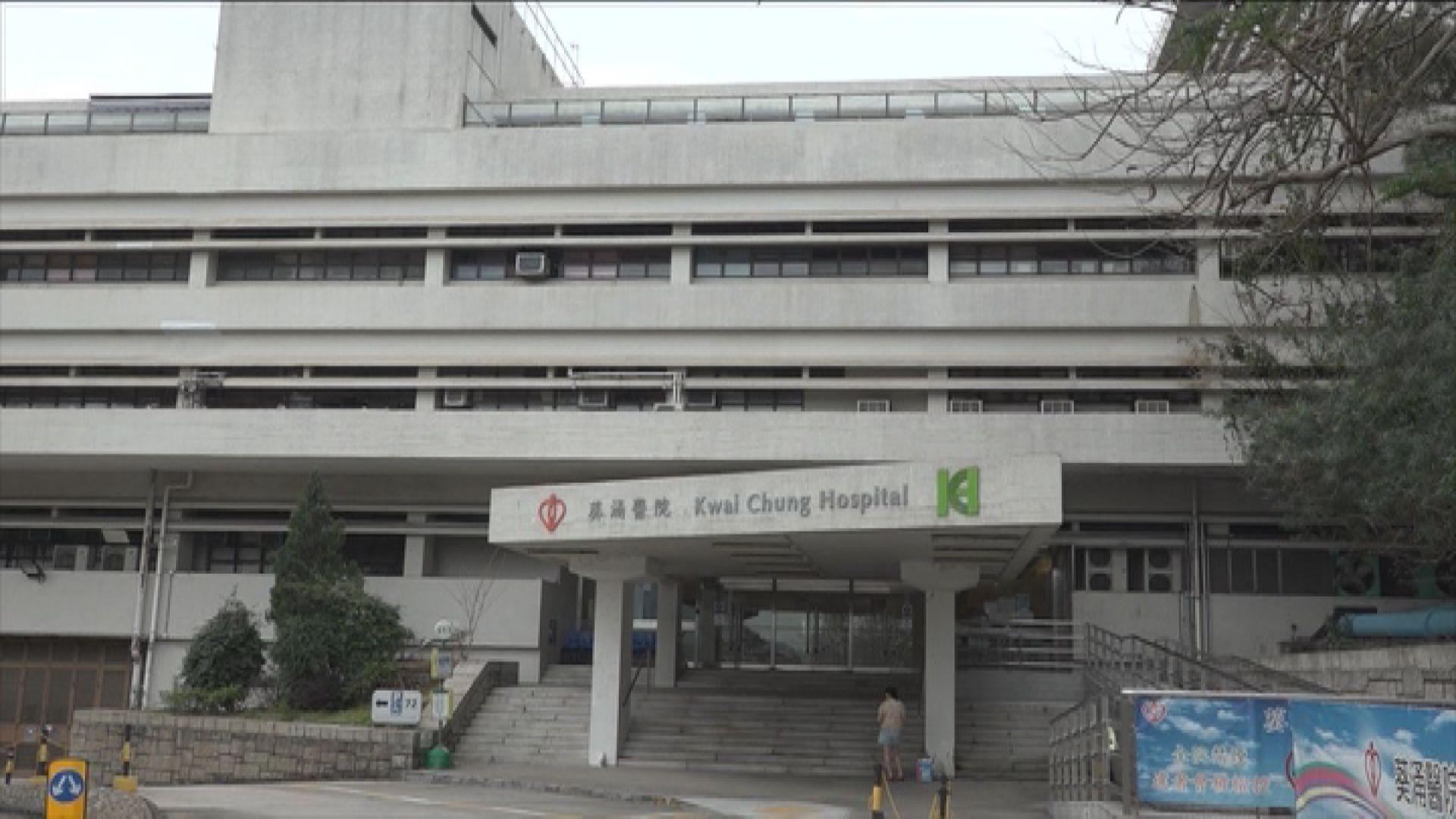 葵涌醫院病人受傷後死亡 警拘一男病人