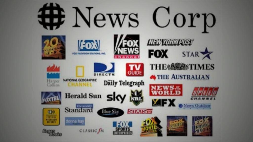 傳媒大亨梅鐸不斷透過收購擴張傳媒王國