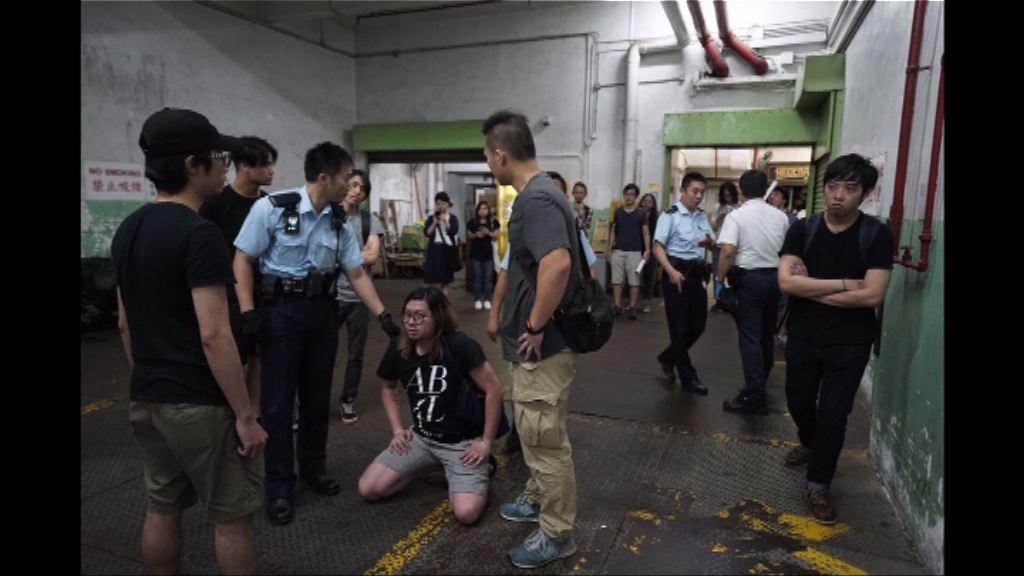 外籍樂隊涉從事非法勞工被捕