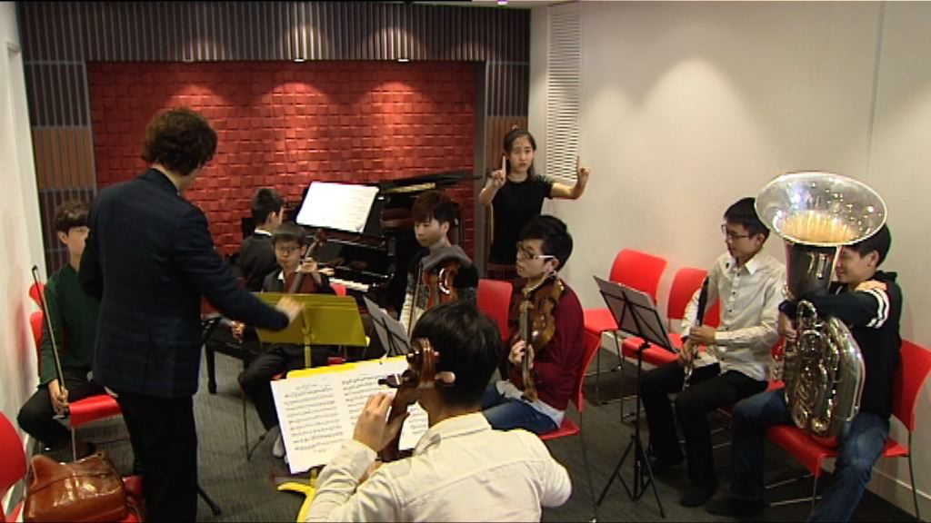 樂團故事音樂會推廣普及音樂