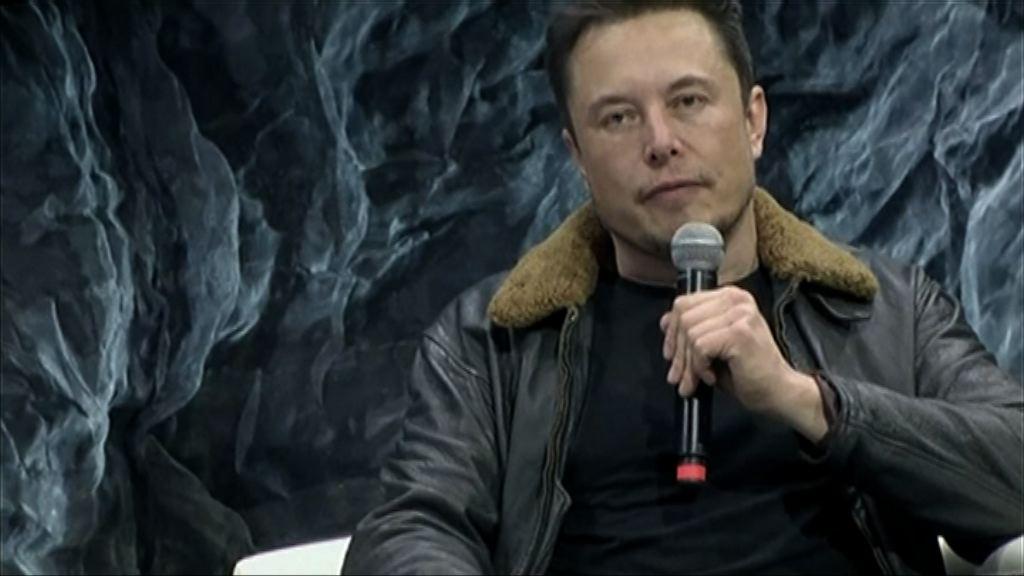 【Tesla股價遭殃】馬斯克在電話會議寸分析員