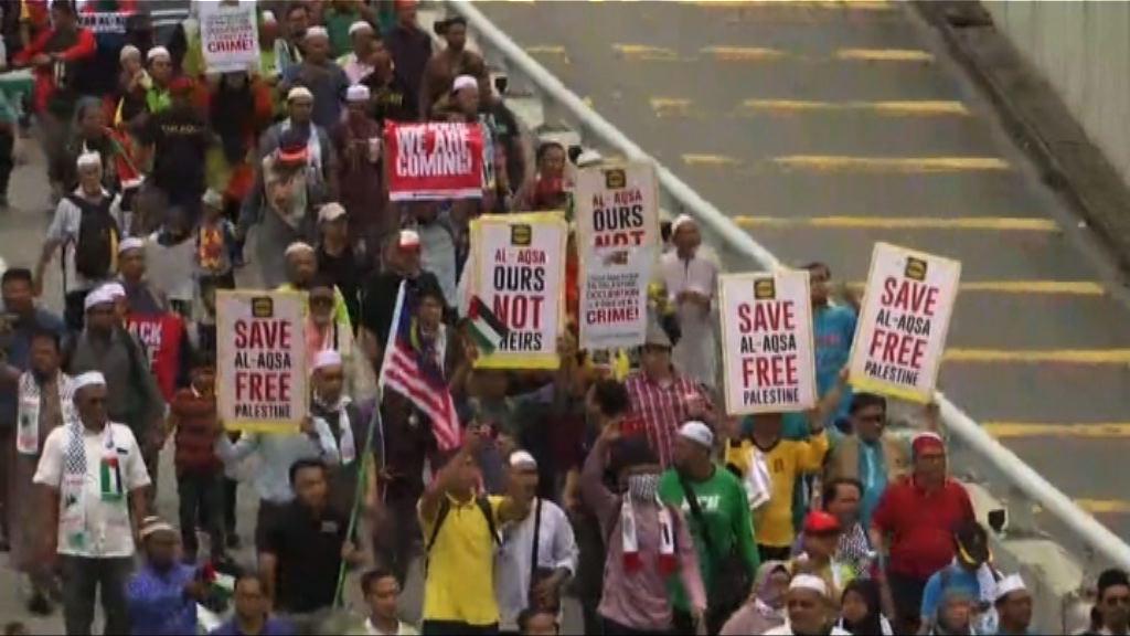 馬來西亞及印尼有反特朗普示威