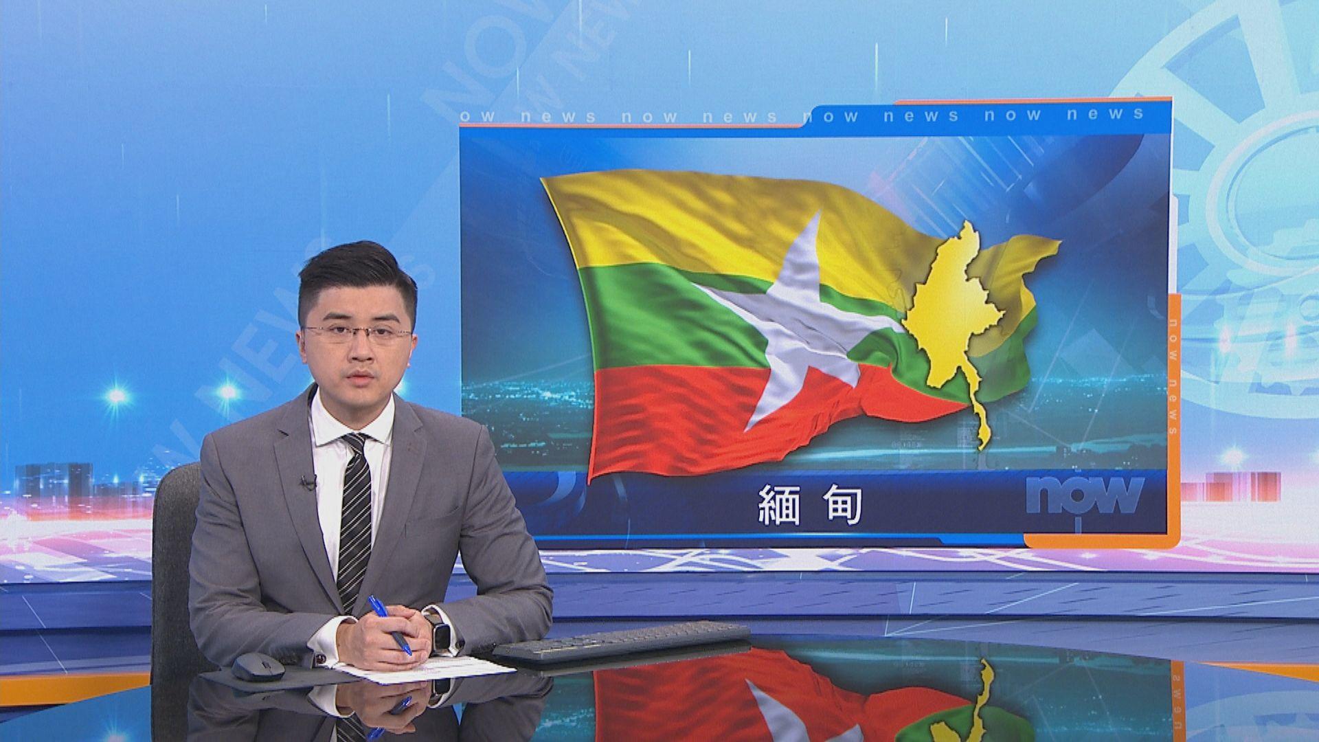 昂山素姬及總統遭軍方拘留 緬甸執政黨:似乎是政變
