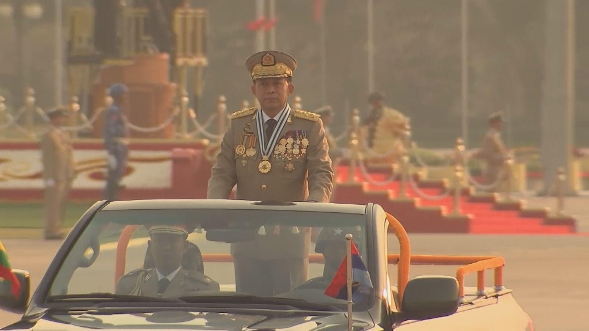 緬甸軍方以選舉舞弊為由 拘押昂山等執政黨高層及接管政權