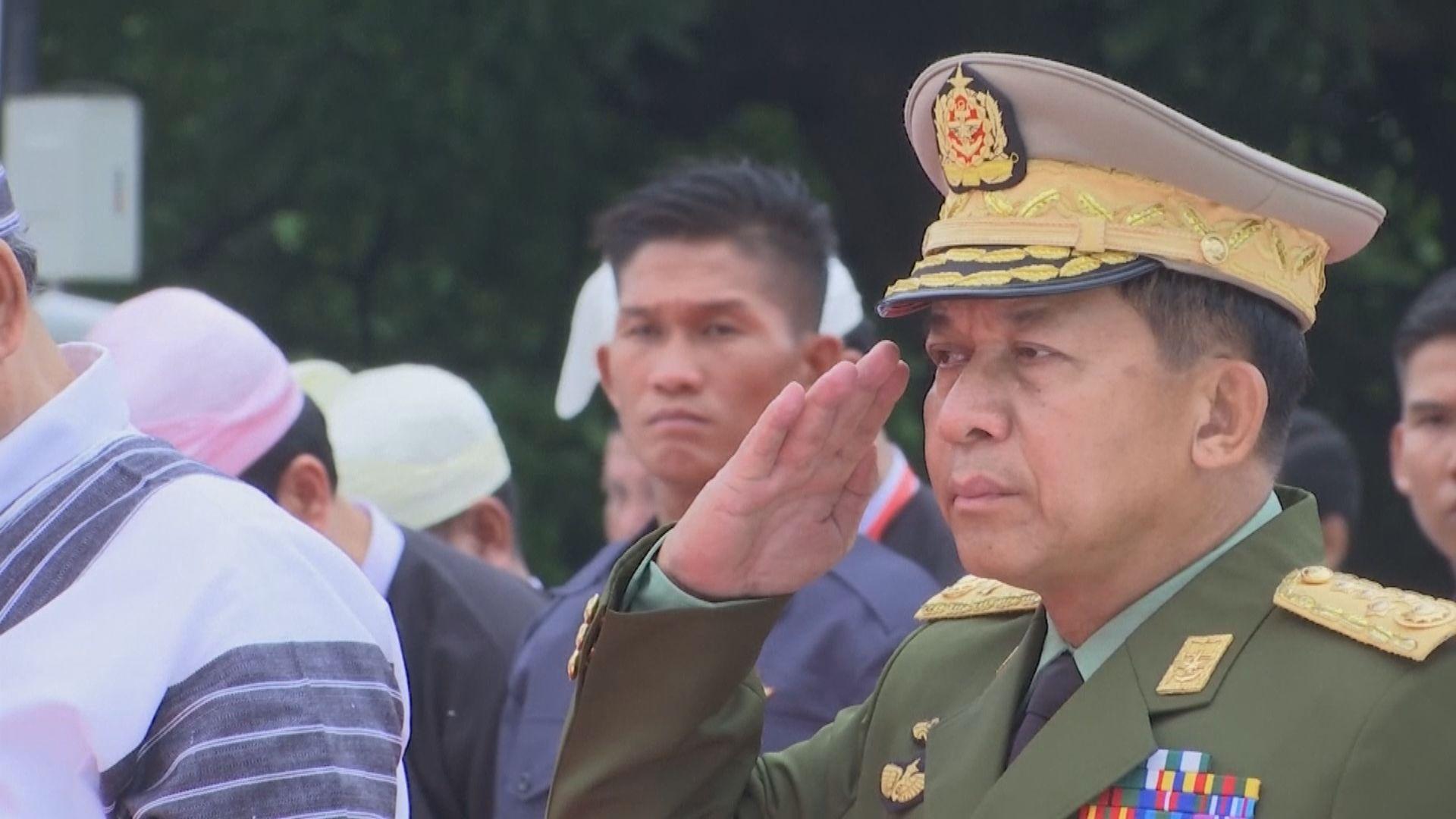 緬甸軍方拘押昂山素姬及接管政權 執政黨籲支持者依法行事