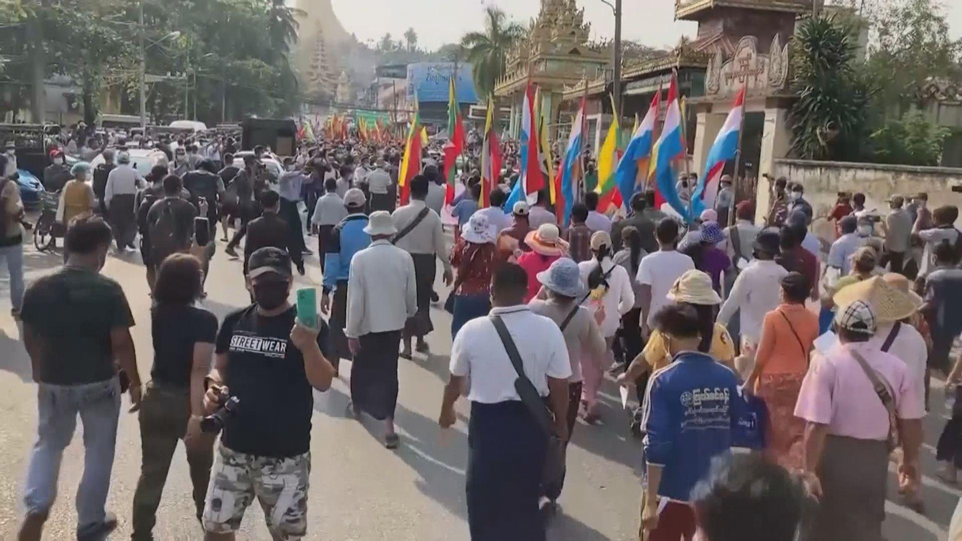 緬甸軍方宣布接管政權 昂山呼籲民眾抗議