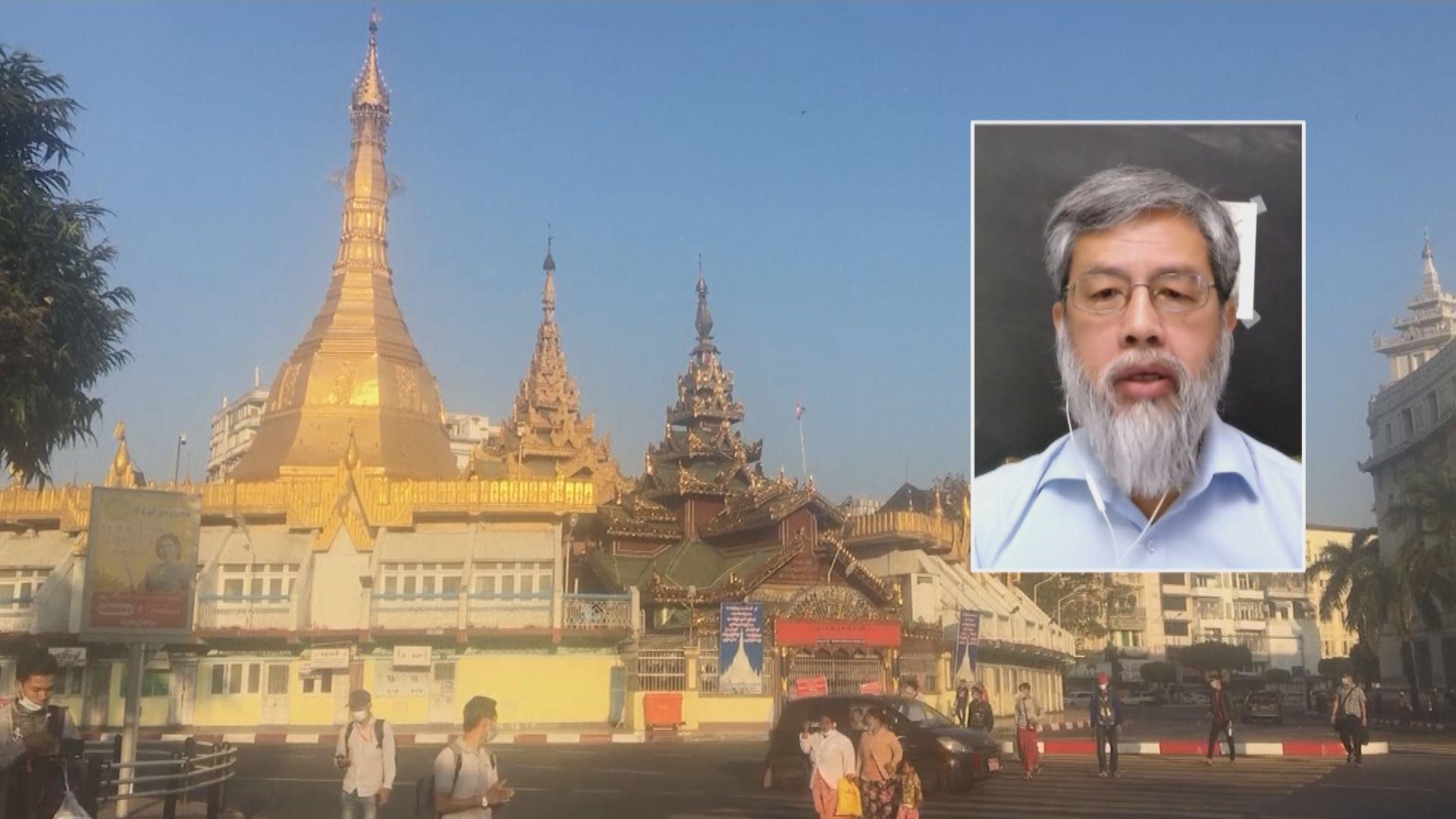 中國對緬甸政變謹慎回應 分析認為兩國關係密切有關
