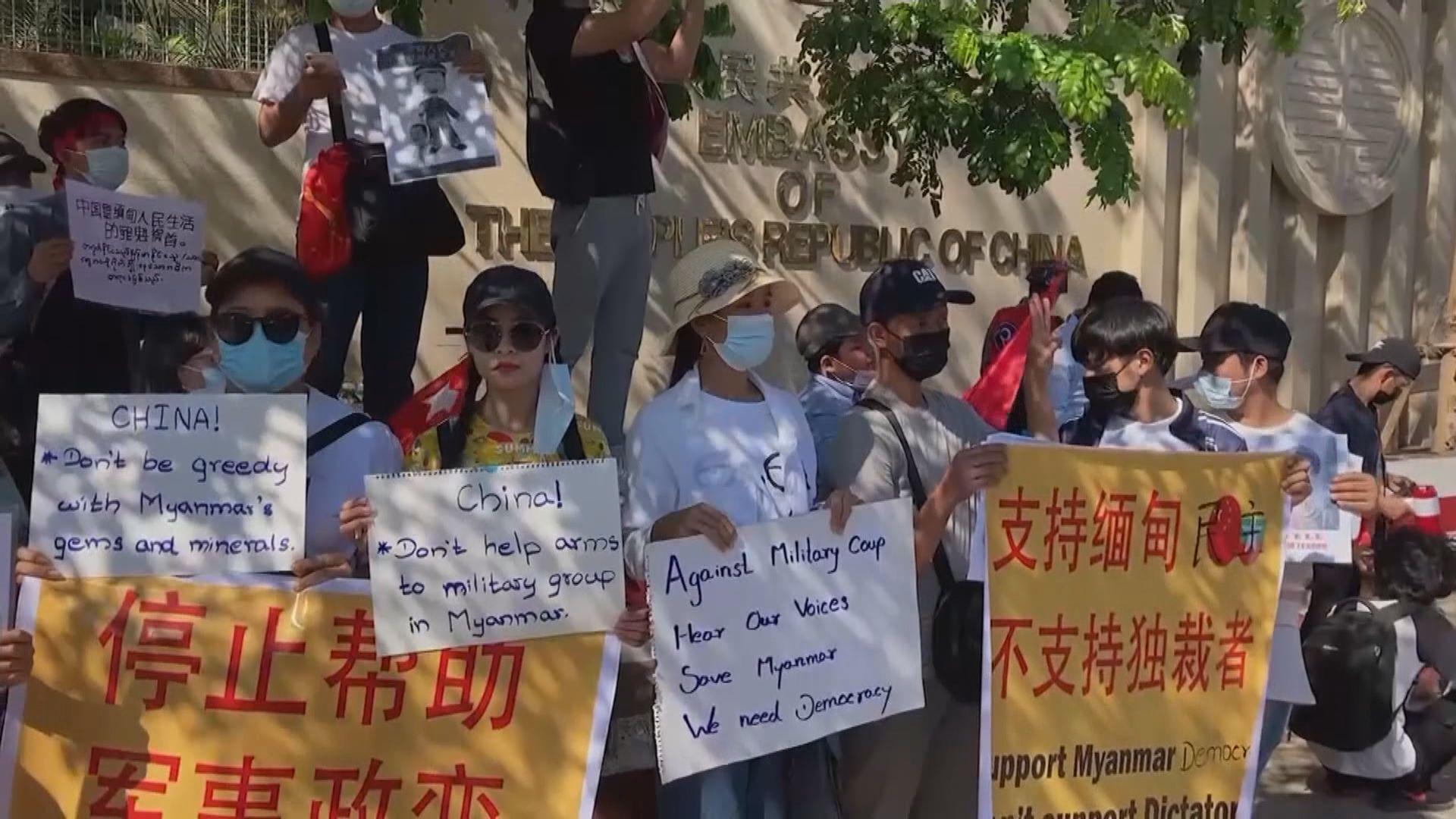 中方要求緬甸制止暴行查處肇事者