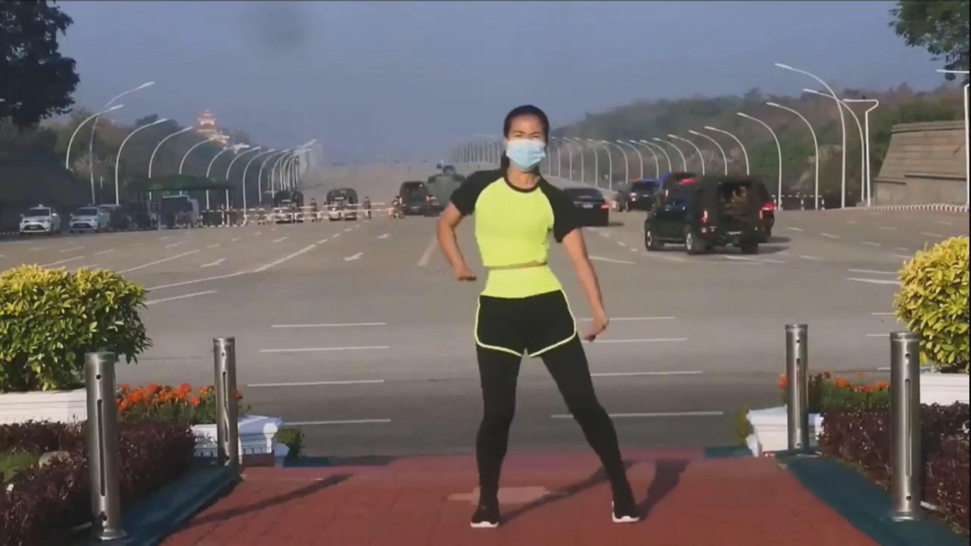緬甸女子街頭拍攝跳舞片段意外「見證」歷史