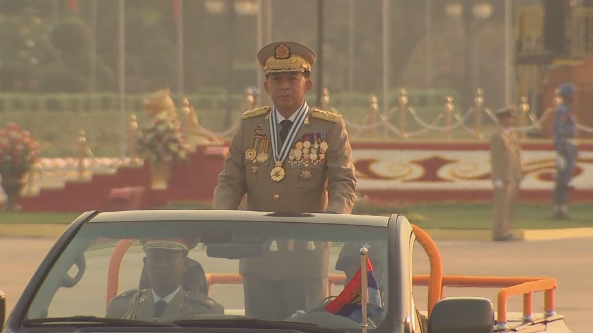 分析:緬甸國防軍總司令敏昂萊發動政變展示政治野心